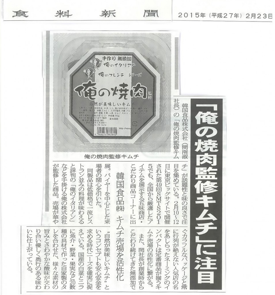 20150223_article